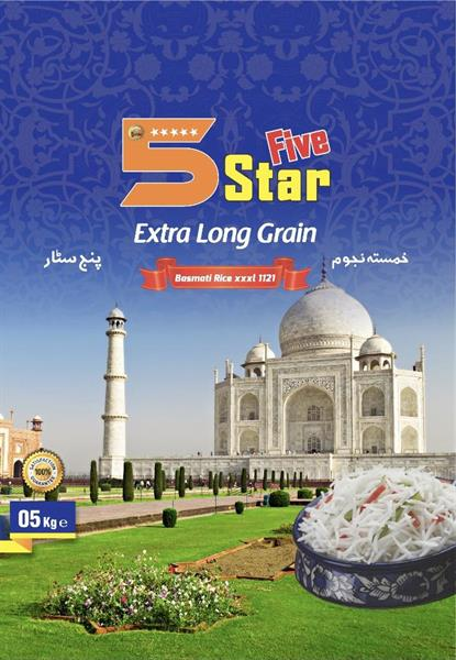 5 Star Basmati Rice - Extra Long Grain 4x5kg