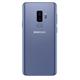 Bakdeksel Samsung Galaxy S9+ - Blå