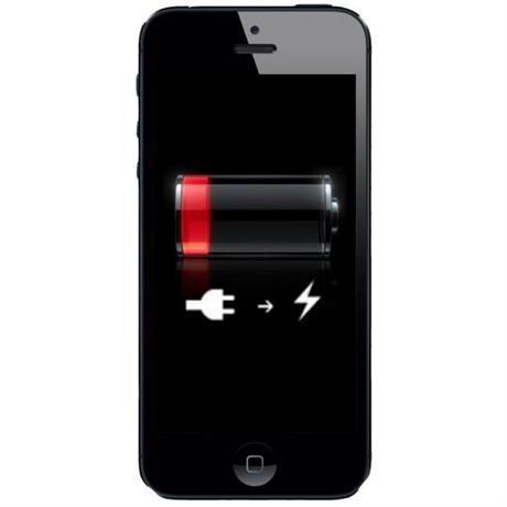 Dårlig batteri
