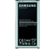 Samsung S5 Batteri