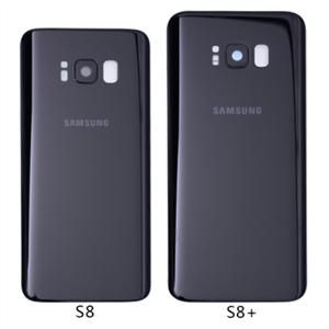 Bakdeksel Samsung Galaxy S8 - Sølv