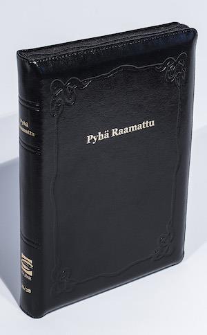 RAAMATTU 33/38 JOHDANNOIN,ISOKOKO, MARGINAALI, MUSTA, VK. R48