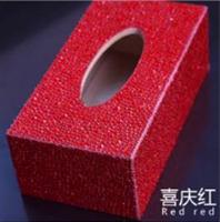 Perlebroderi - Serviettholder 23*12cm (Rød)