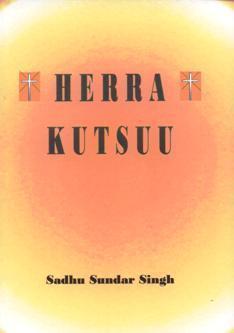 HERRA KUTSUU - SANDHU SUNDAR SIGNGH
