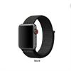 Apple Watch Sport Loop 42 mm - Sort