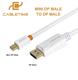 Mini Displayport - Display Port Kabel - 2m