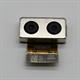Huawei Honor 9 Kamera (Bak)