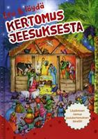 ETSI JA LÖYDÄ -  KERTOMUS JEESUKSESTA - GILL GUILE