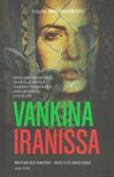 VANKINA IRANISSA - MARYAM ROSTAMPOUR & MARZIYEH AMIRIZADEH