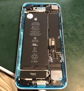 iPhone 7 Forsegling