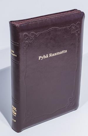 RAAMATTU 33/38 JOHDANNOIN, ISOKOKO, ISOTEKSTI, VIININPUNAINEN, VK. R46