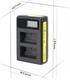 Dobbeltlader for Sony NP-FW50 batterier m/Disp