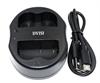 Dobbeltlader for Nikon EN-EL3E batterier