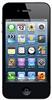 iPhone 4s Skjermbytte