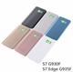 Bakdeksel Samsung Galaxy  S7 Edge - Blå