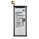 Samsung Galaxy S7 Edge Batteri