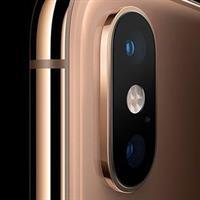 iPhone Xs Max Kameralinse bytte