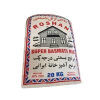 Roshan Super Basmati Rice 20kg