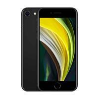 iPhone SE2 256Gb Sort