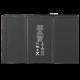iPad 3/4 batteri