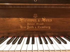Steinway C fra studio