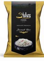 Salva Basmati Rice 4x5kg