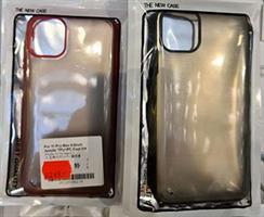 iPhone 11 Pro Max Beskyttelse Deksel Anti-knock