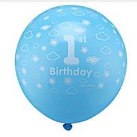 1 Års Bursdag Ballong Latex Blå Stor
