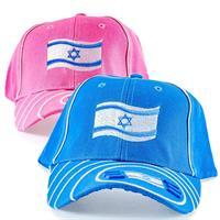 Caps med Israels flagg (Rosa caps)