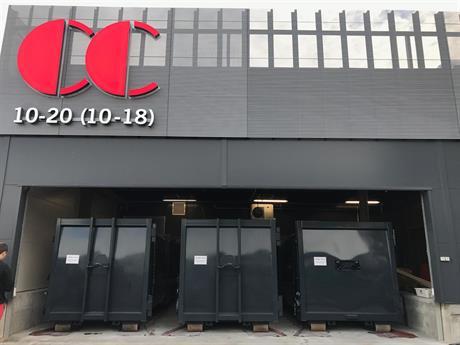 Installasjon CC-Drammen (driftes av Citycon)