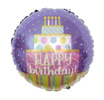 Bursdag Kake rund folie ballong 46 cm