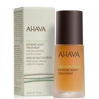 Ahava - TtR - Extreme Night Treatment