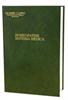 Materia Medica 1086sid.