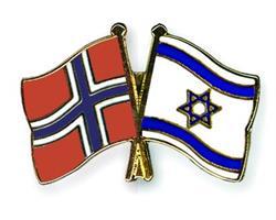 Pin - Flagg Norge /Israel